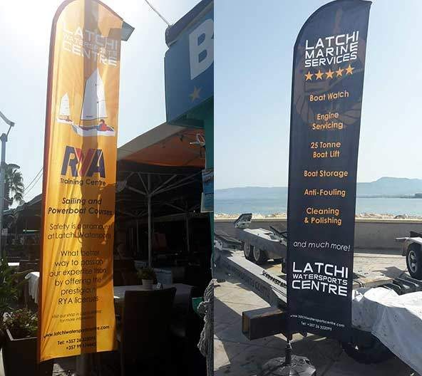 Print Design Beach Flags | Gecko Design, Cyprus
